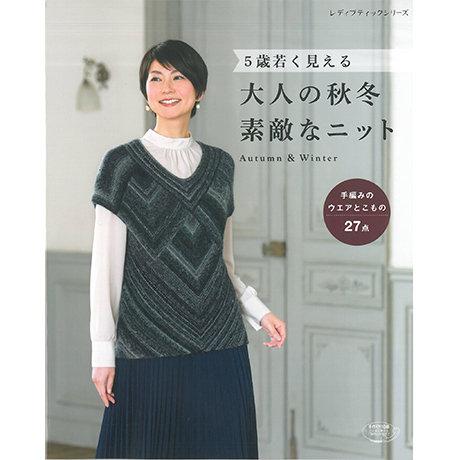 Autumn winter knit 102-108