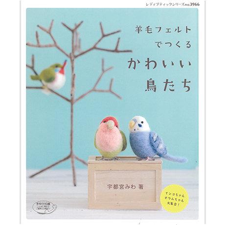 Kawaii bird