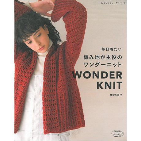 Wonder knit 102-103