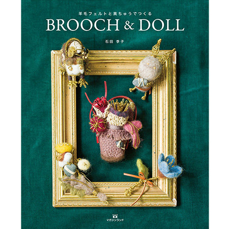 Felt wool brooch & dolls