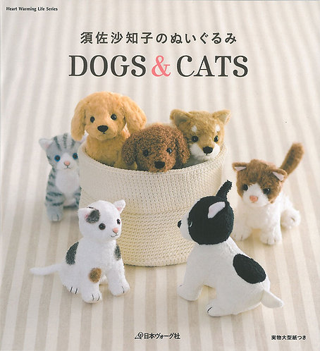 Stuffed dogs & cats