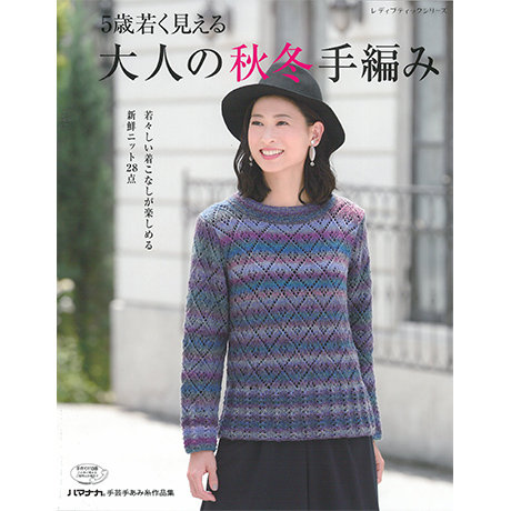 Young knit autumn winter 102-051