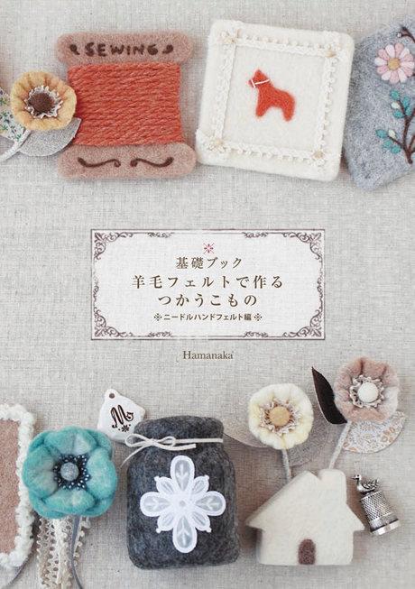 Basic book felt wool accessory
