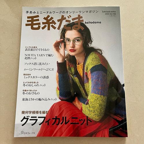 Keitodama Vol. 188