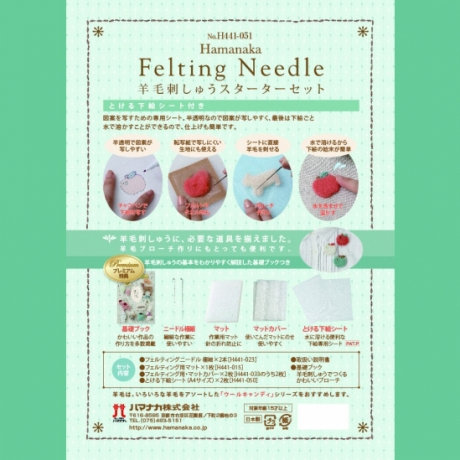 Felting needle starter set