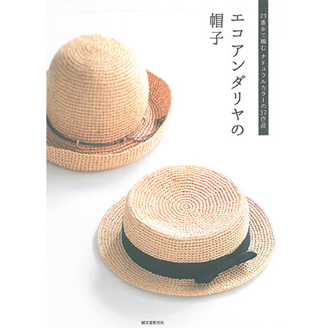 37 Works Eco hats 103-077