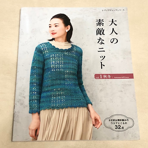 102-125 Adult knit