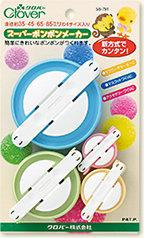 Pom pom maker super set 58-791