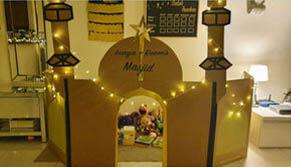 Encourage your children this Ramadan through play!