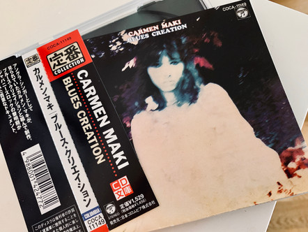 Selections from my Record Collection : Carmen Maki - Blues Creation (1971)