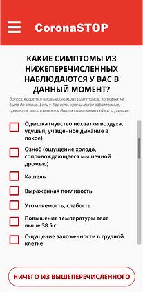 %D0%A7%D1%82%D0%BE%20%D1%82%D0%B0%D0%BA%