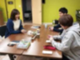 ☘️大人のための英会話レッスン☘️_ __英語での日常会話を通し
