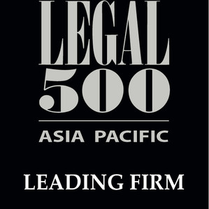 """Ranked as """"Leading Firm"""" in Legal 500 Asia Pacific 2020"""