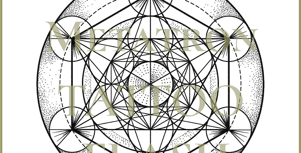 METATRON 13 | Spinning