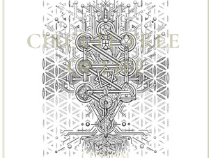 CUSTOM INK | Circuit Tree of Life
