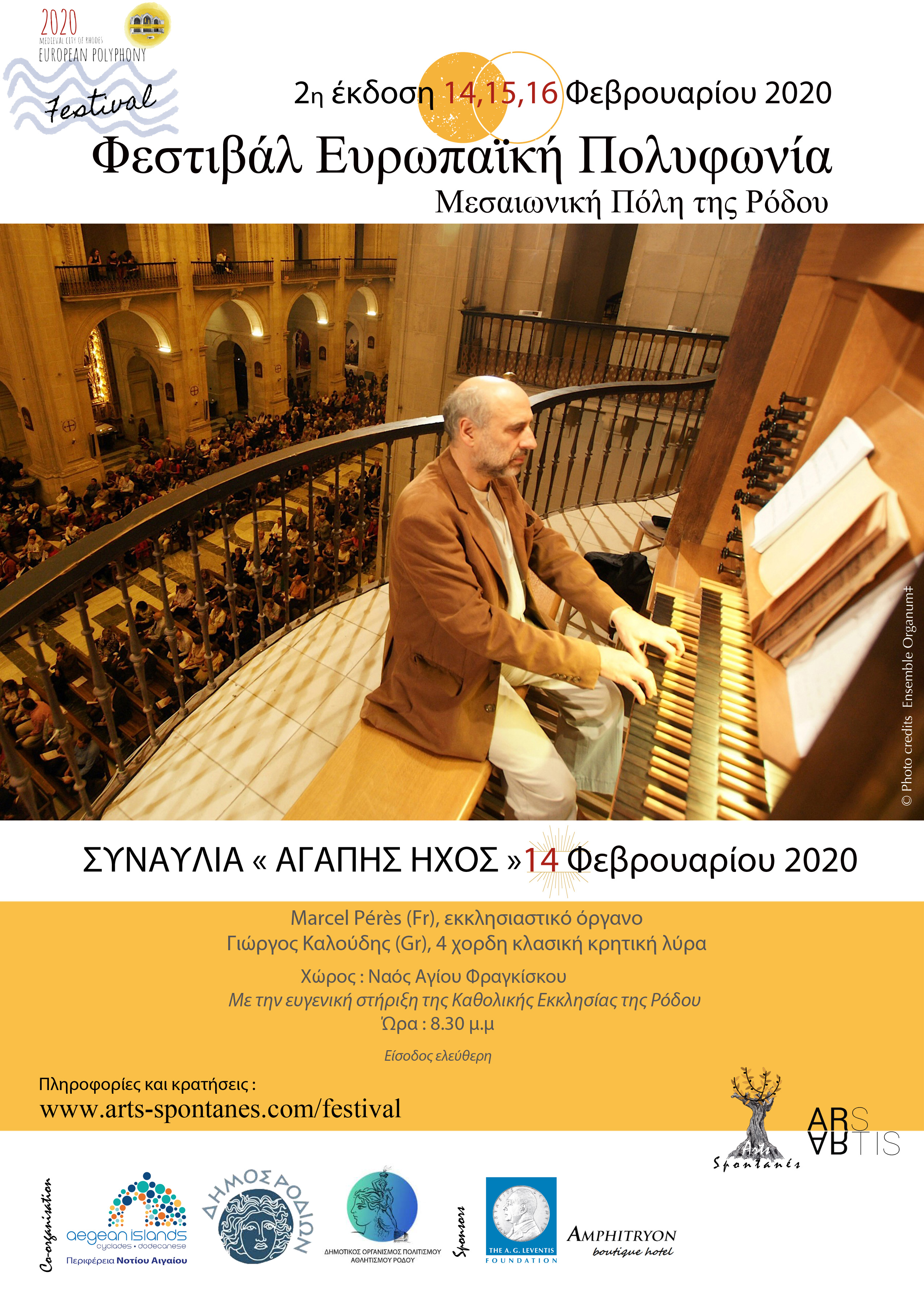 14-02-2020 CONCERT Marcel Pérès