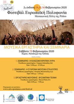 15-02-2020 FEP Workshops