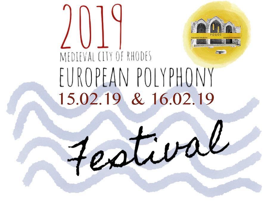 European Polyphony facebook logo.jpg