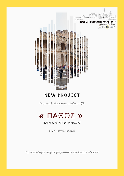 FEP New project_GR.png