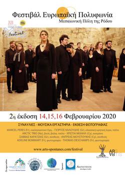 Festival « European Polyphony » En