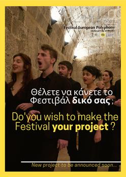 Festival European Polyphony - Rhodes