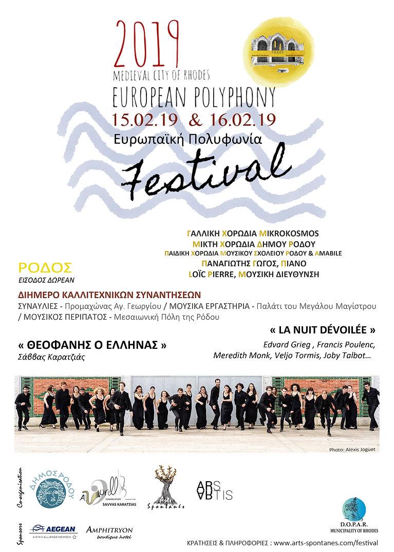 European Polyphony 2019_Gr.jpg