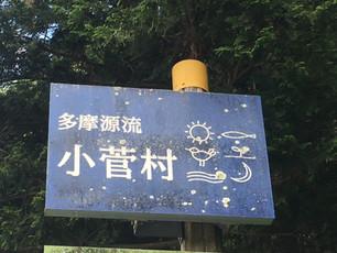 BICYCLE COFFEE IPA