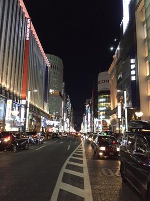 Illumination in Ginza