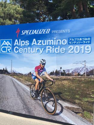 サイクリストにハンモックを!〜AACR 2019〜