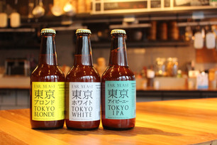 POINT6 Peopleを巡る旅 ⑤ ~Far Yeast Brewing編~