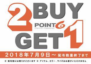 TRY POINT6キャンペーン ~always point6 !~