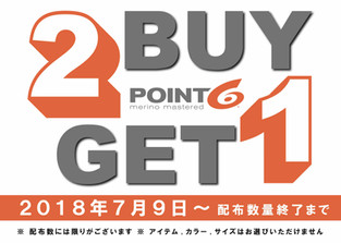 TRY POINT6キャンペーン ~always point6 !~
