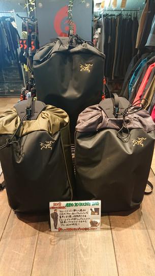 NEW MODEL ARRO20 BUCKET BAG