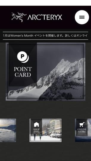 ARC'TERYX TOKYO GINZA ポイントアプリ導入開始‼︎