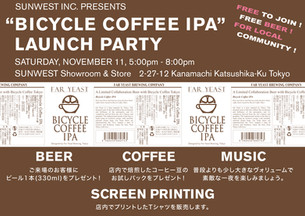 """BICYCLE COFFEE IPA "" Launch Party"
