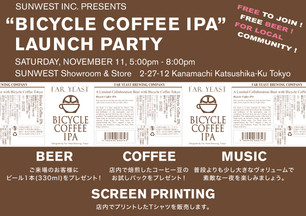 """""""BICYCLE COFFEE IPA """" Launch Party"""