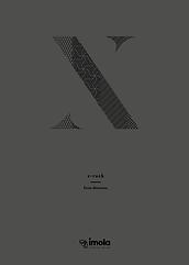 X-Rock Catalog - Imola.png