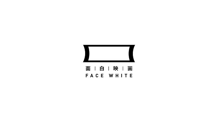 面白logo.png