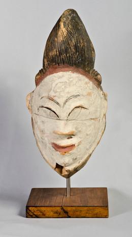 Punu, Máscara africana tradicional