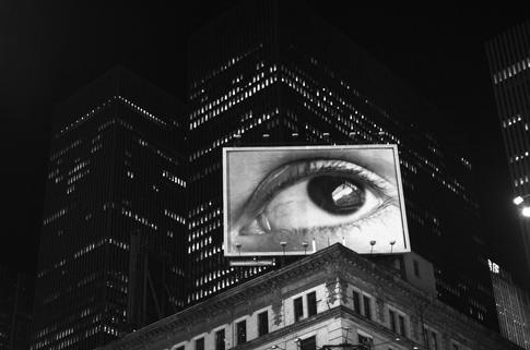 Ojo en ciudad, 2012-2015.
