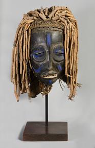 Chokwe, Máscara africana tradicional
