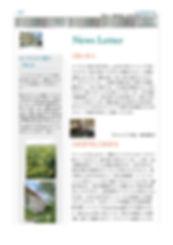 ROIPNewsletter-1.jpg