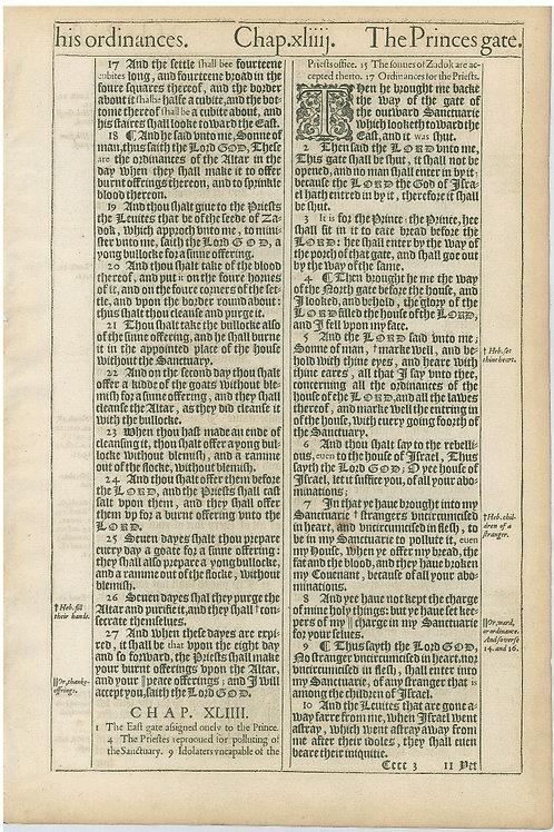 Ezekiel 43:17-44:10 - 44:11-45:1a