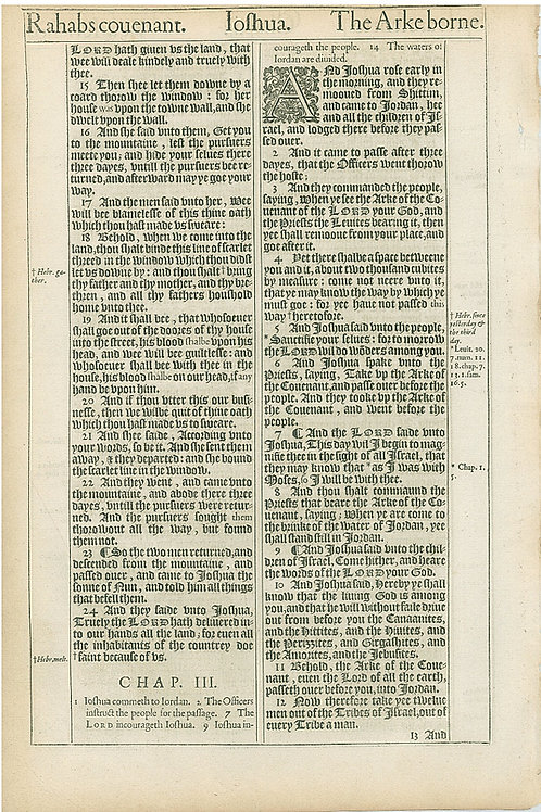 Joshua 1:10-2:14a - 2:14b-3:12