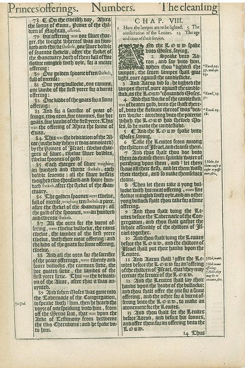Numbers 7:45b-7:77 - 7:78-8:13