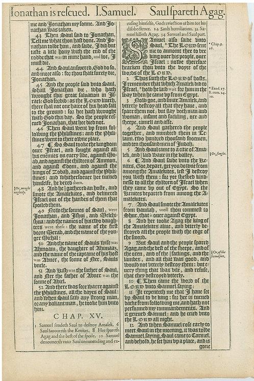 1 Samuel 14:19b-14:42a - 14:42b-15:12a