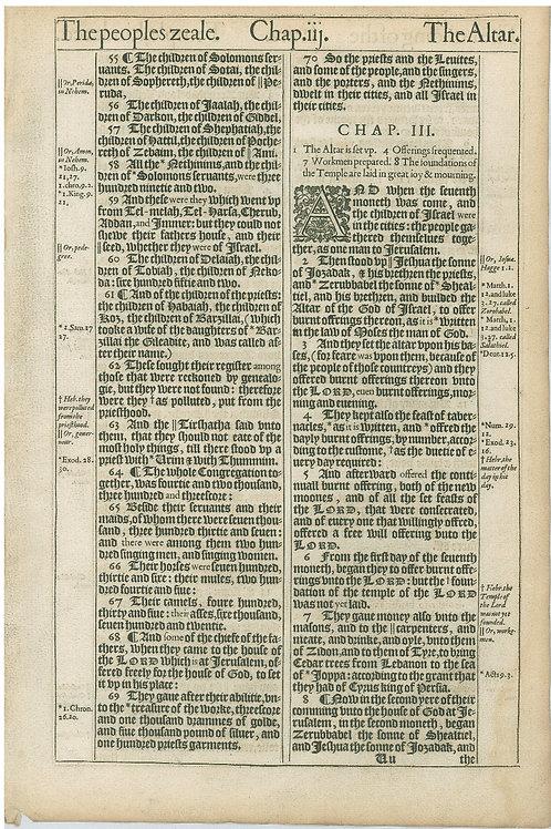 Ezra 2:55-3:8a - 3:8b-4:13a