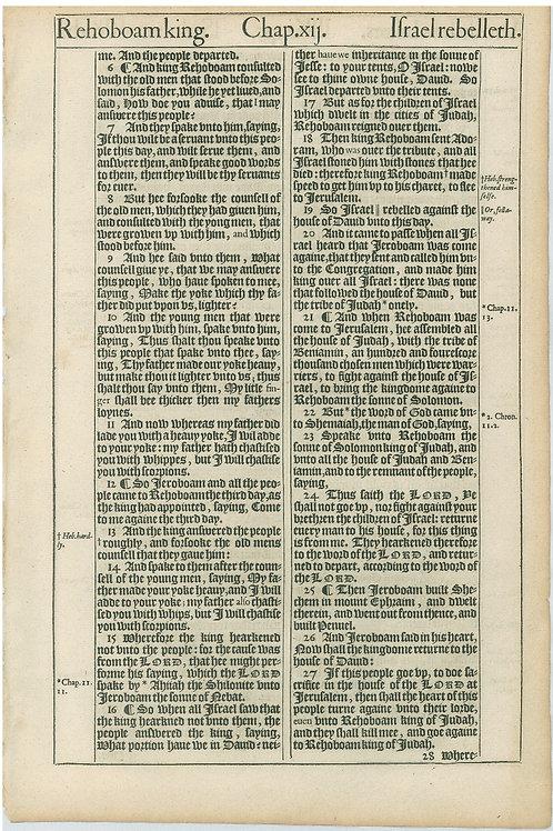 1 Kings 12:5b-12:27 - 12:28-13:14