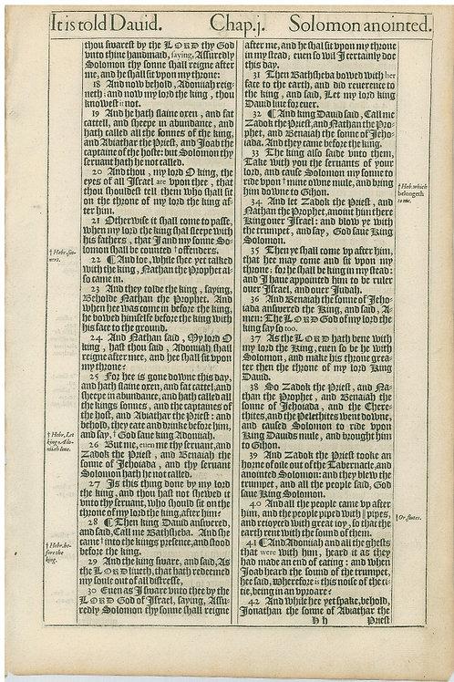 1 Kings1:17b-1:42a - 1:42b-2:9a