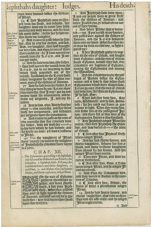 Judges 11:11b-11:33a - 11:33b-12:14